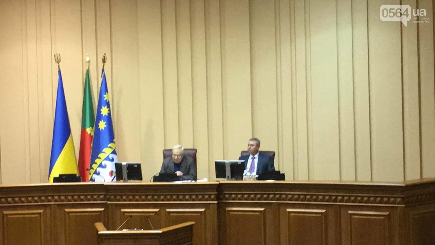 Одноминутная сессия: большинство депутатов криворожского горсовета не пришли, - ФОТО, ВИДЕО, фото-8