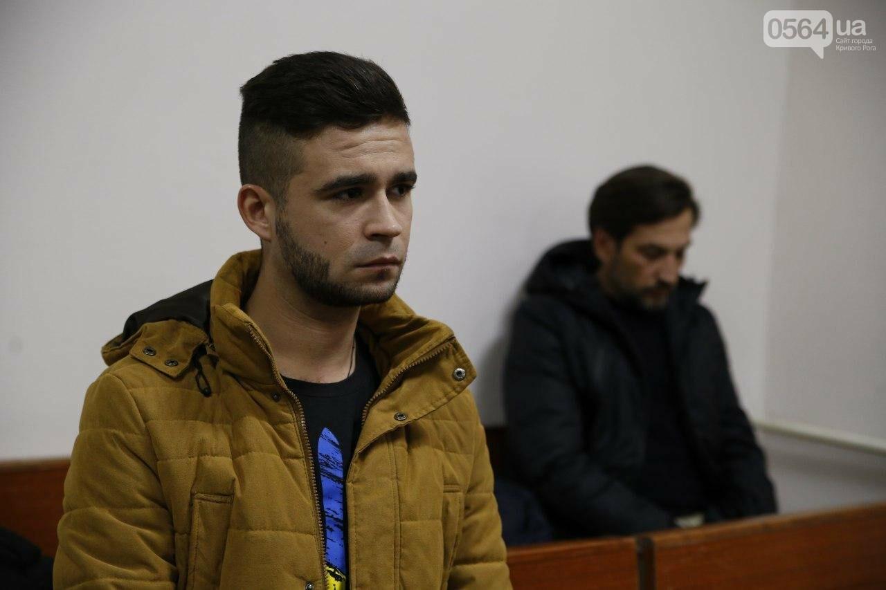 В Кривом Роге допросили последнего свидетеля в деле экс-охранника, ударившего журналиста и оскорбившего украинцев, - ФОТО , фото-5