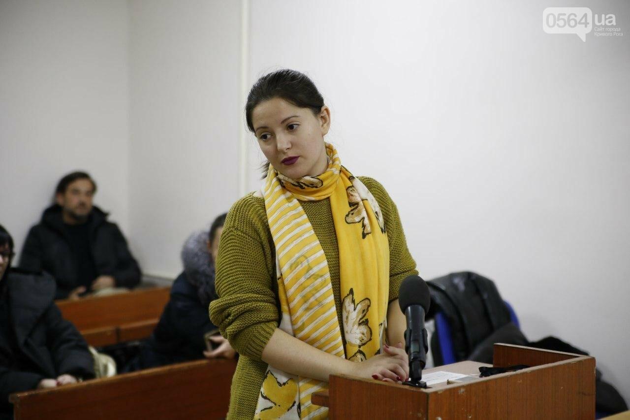В Кривом Роге допросили последнего свидетеля в деле экс-охранника, ударившего журналиста и оскорбившего украинцев, - ФОТО , фото-2