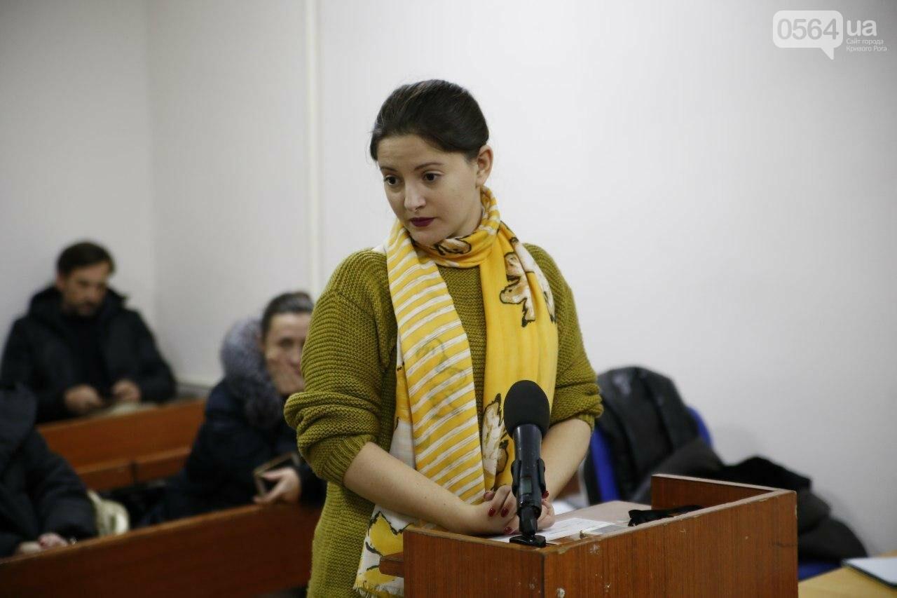 В Кривом Роге допросили последнего свидетеля в деле экс-охранника, ударившего журналиста и оскорбившего украинцев, - ФОТО , фото-4