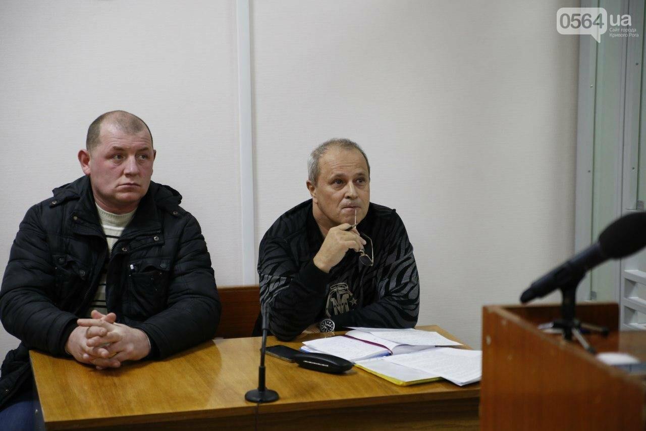 В Кривом Роге допросили последнего свидетеля в деле экс-охранника, ударившего журналиста и оскорбившего украинцев, - ФОТО , фото-1