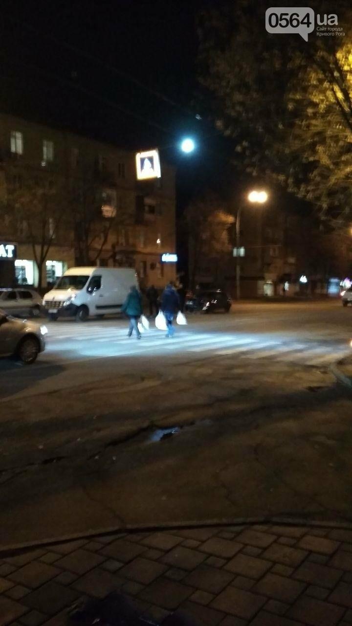 Пропуская пешехода, в Кривом Роге столкнулись два автомобиля, - ФОТО , фото-3