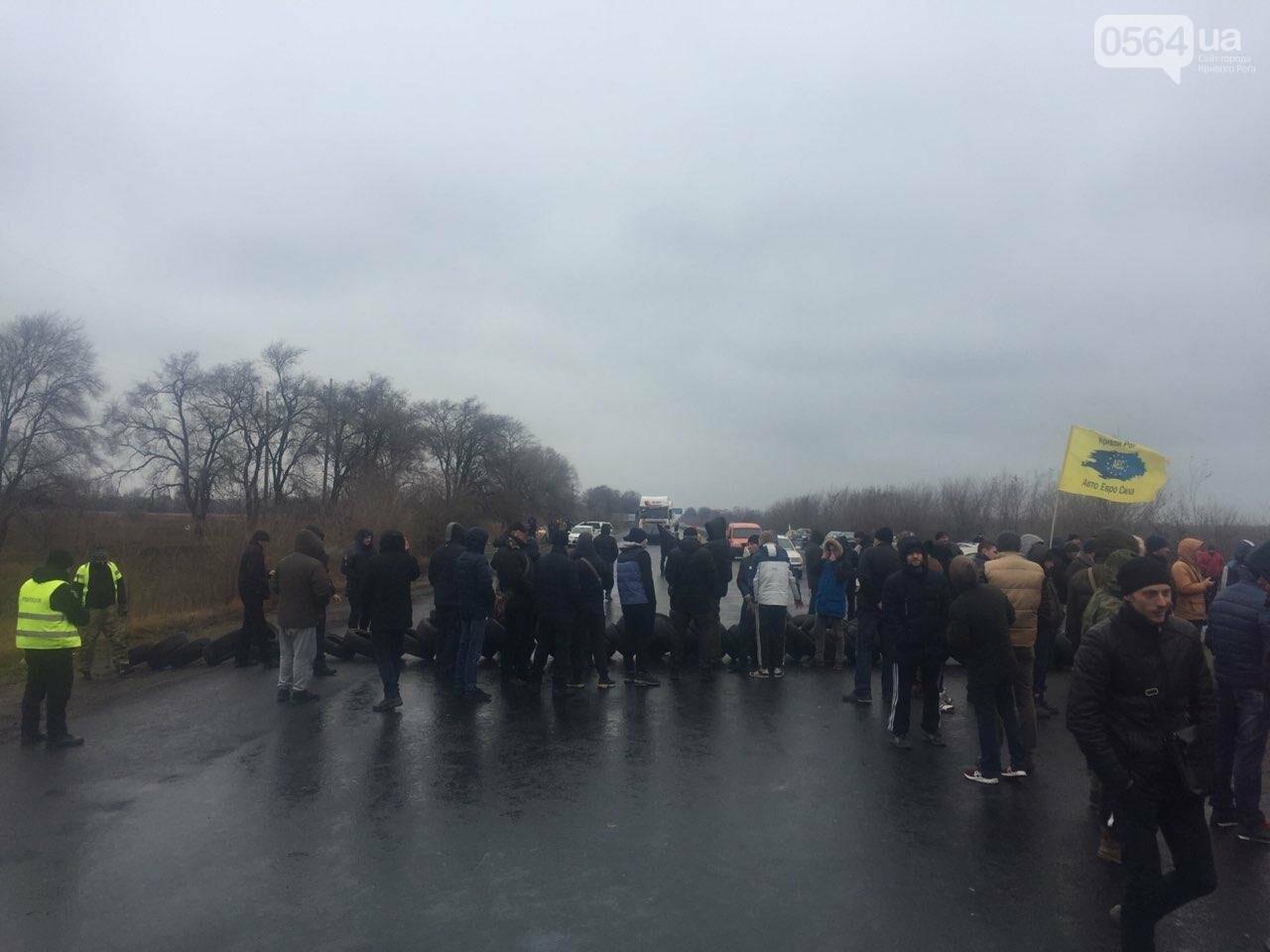 """Криворожские владельцы """"евроблях"""" перекрыли дорогу в Днепр, но оставили пока одну полосу движения, - ФОТО , фото-4"""