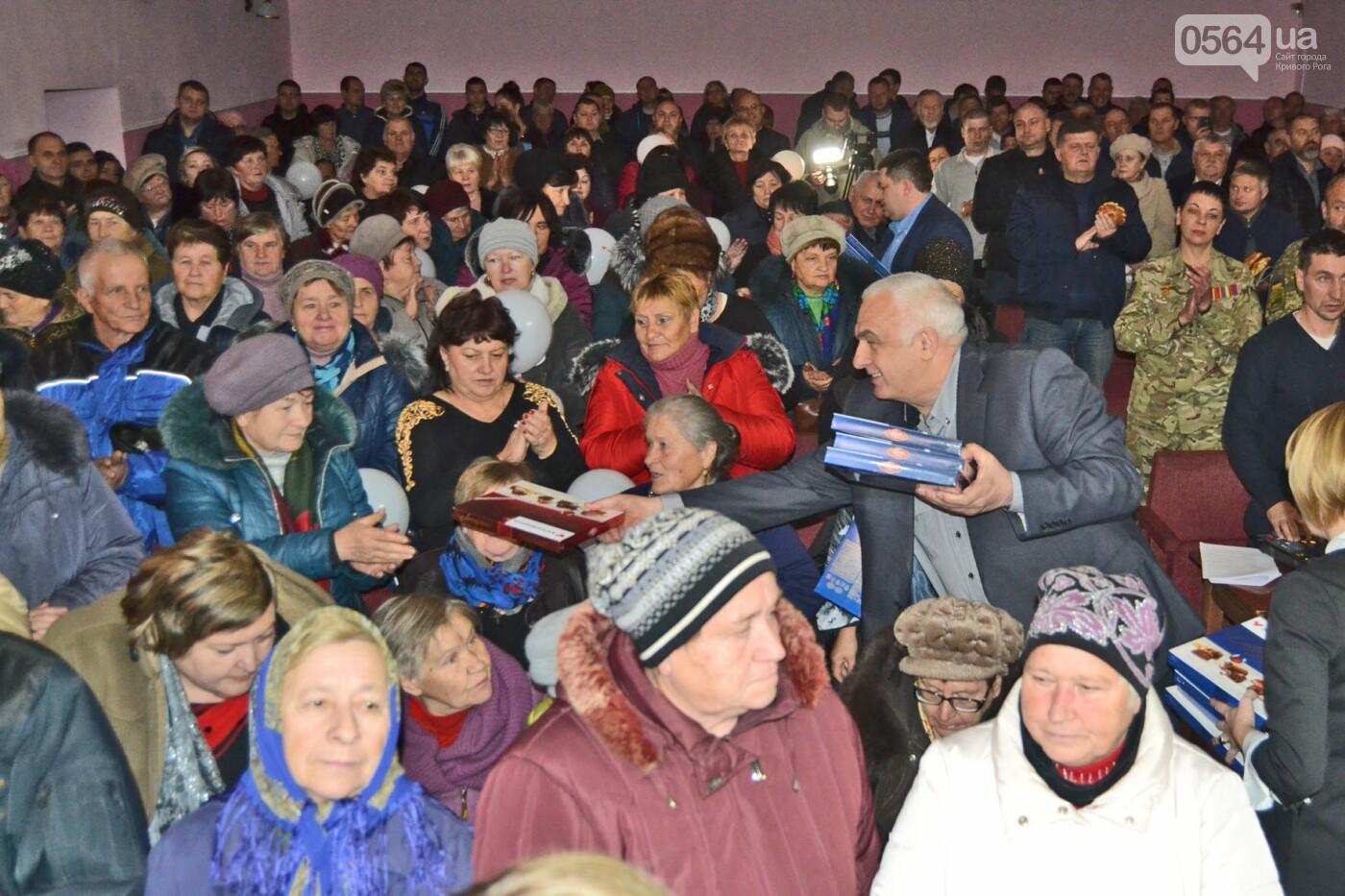 Душистый каравай и партбилеты для всей семьи, - как отмечали День Криворожского района, - ФОТО, фото-4