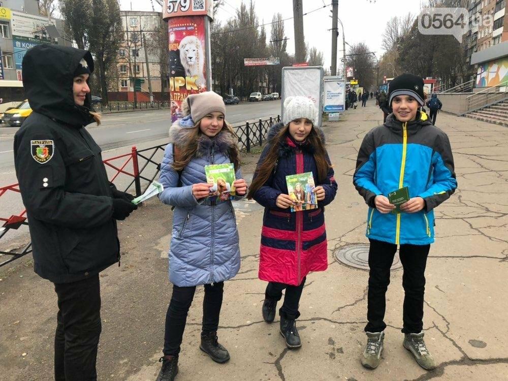 В Кривом Роге провели акцию и призвали горожан действовать в интересах детей, - ФОТО , фото-1