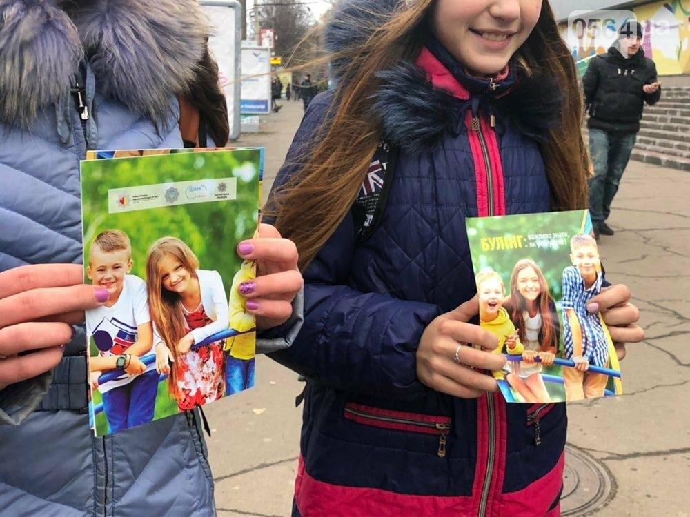 В Кривом Роге провели акцию и призвали горожан действовать в интересах детей, - ФОТО , фото-2