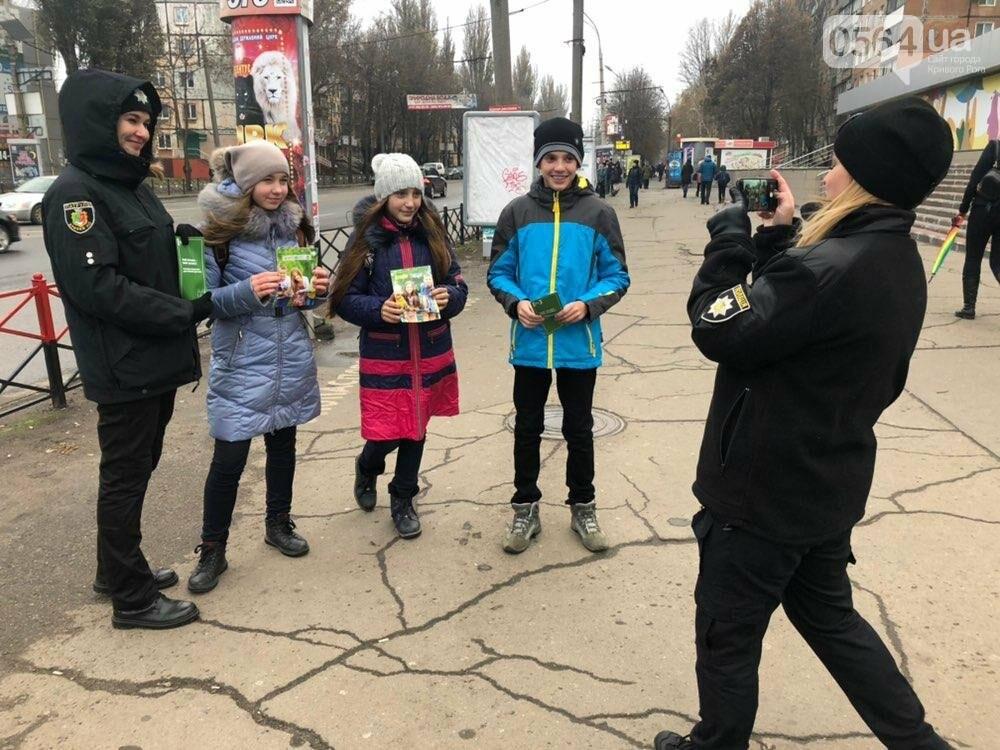 В Кривом Роге провели акцию и призвали горожан действовать в интересах детей, - ФОТО , фото-12