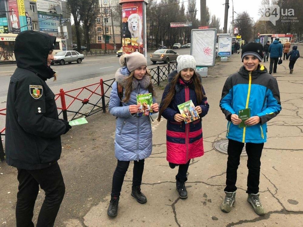 В Кривом Роге провели акцию и призвали горожан действовать в интересах детей, - ФОТО , фото-11