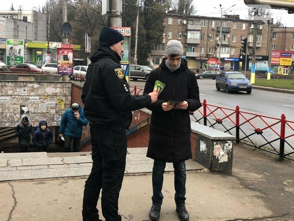 В Кривом Роге провели акцию и призвали горожан действовать в интересах детей, - ФОТО , фото-13