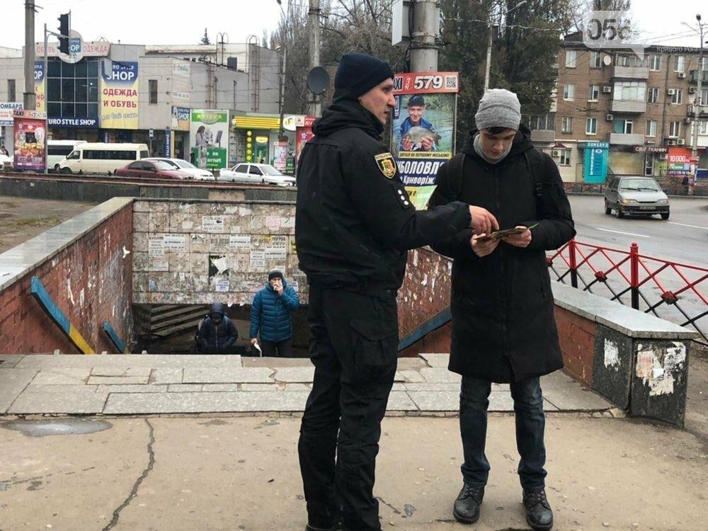 В Кривом Роге провели акцию и призвали горожан действовать в интересах детей, - ФОТО , фото-16