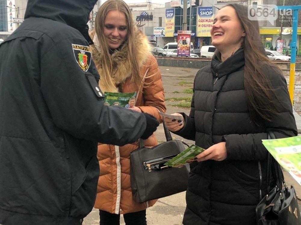 В Кривом Роге провели акцию и призвали горожан действовать в интересах детей, - ФОТО , фото-9