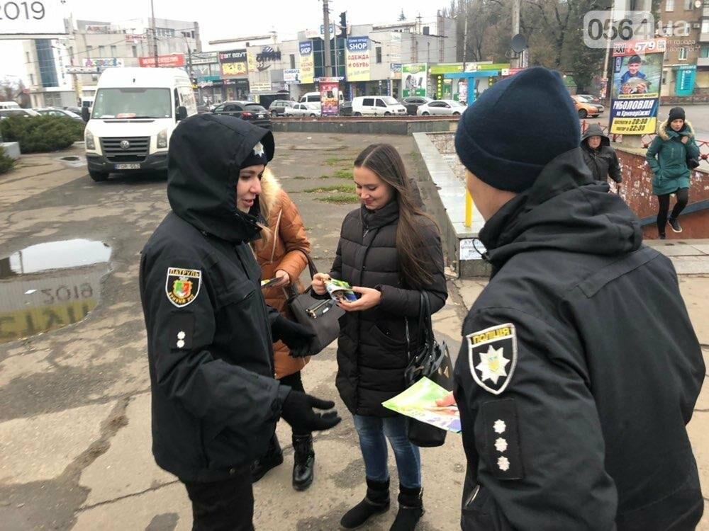 В Кривом Роге провели акцию и призвали горожан действовать в интересах детей, - ФОТО , фото-8