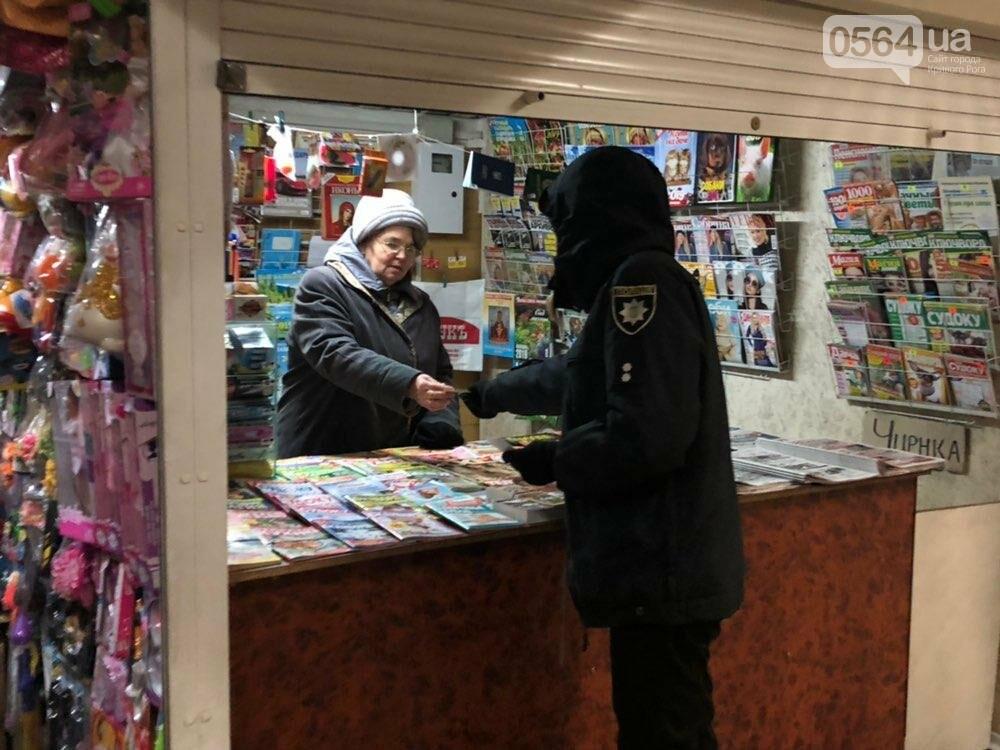 В Кривом Роге провели акцию и призвали горожан действовать в интересах детей, - ФОТО , фото-15
