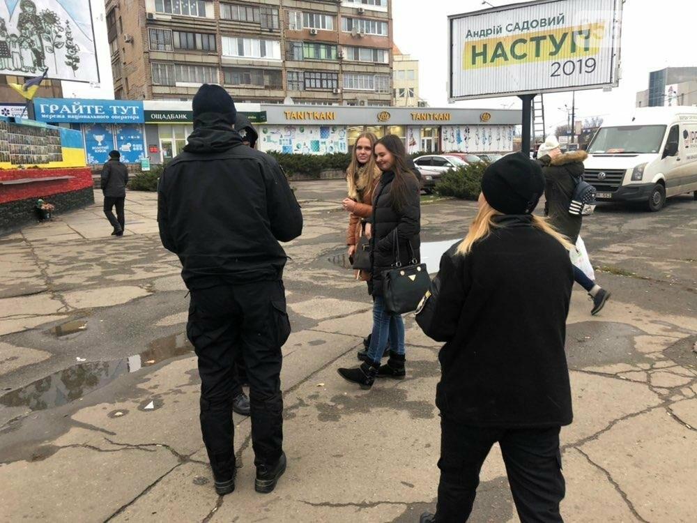 В Кривом Роге провели акцию и призвали горожан действовать в интересах детей, - ФОТО , фото-18