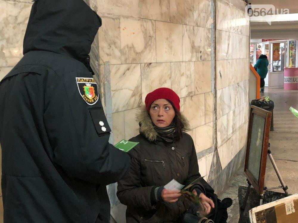 В Кривом Роге провели акцию и призвали горожан действовать в интересах детей, - ФОТО , фото-4