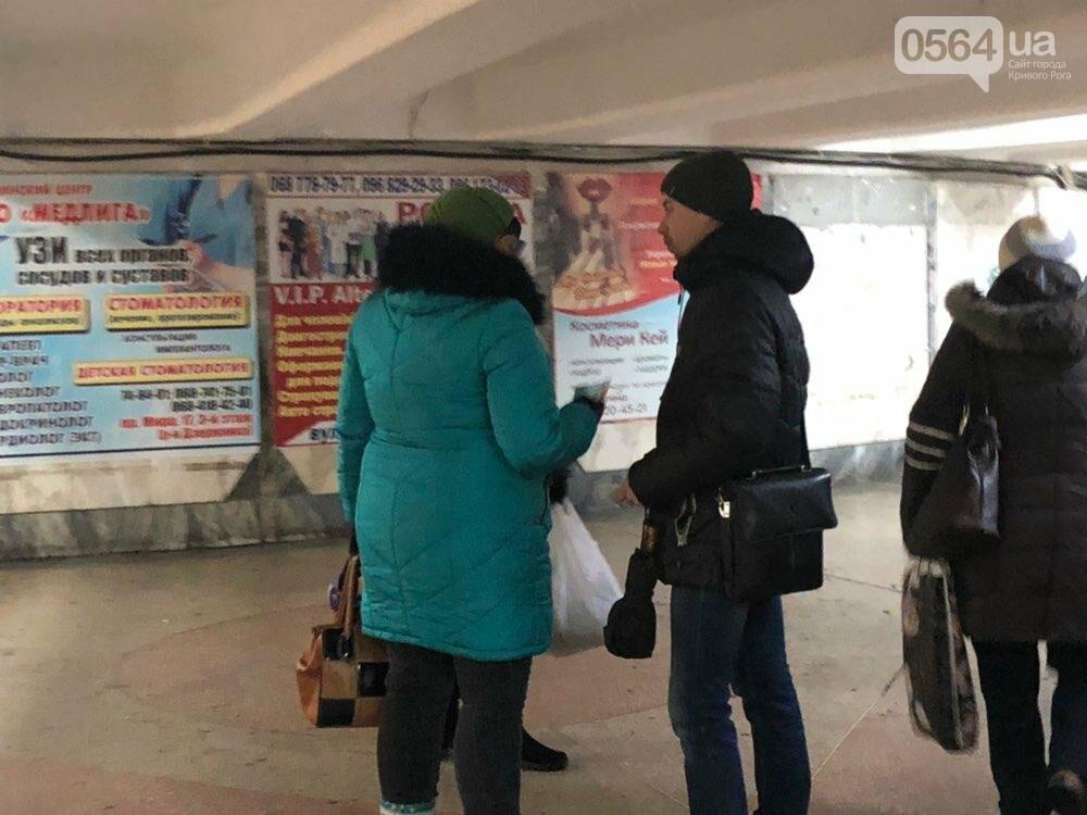В Кривом Роге провели акцию и призвали горожан действовать в интересах детей, - ФОТО , фото-6