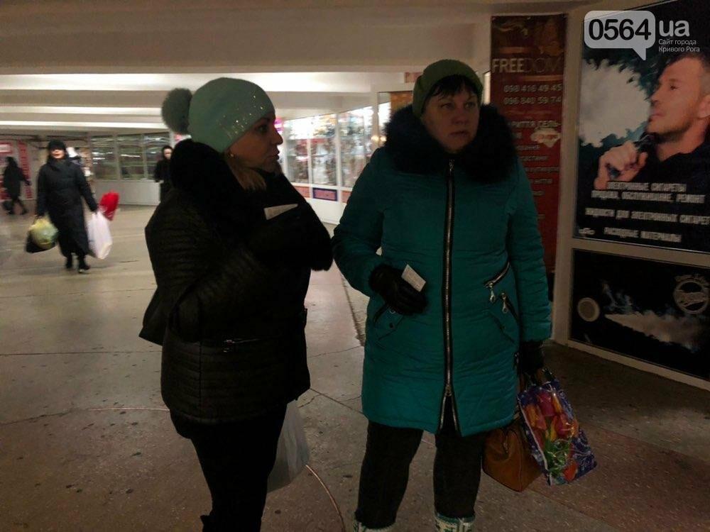 В Кривом Роге провели акцию и призвали горожан действовать в интересах детей, - ФОТО , фото-7