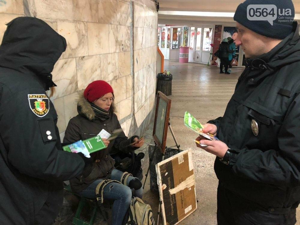 В Кривом Роге провели акцию и призвали горожан действовать в интересах детей, - ФОТО , фото-5
