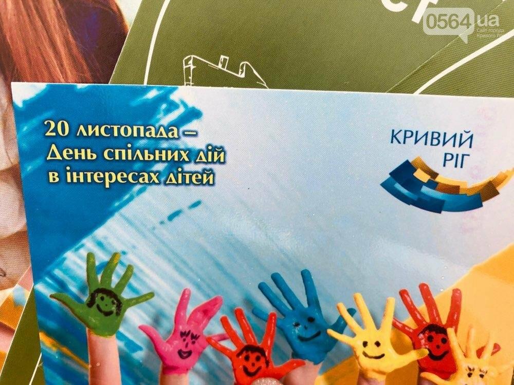 В Кривом Роге провели акцию и призвали горожан действовать в интересах детей, - ФОТО , фото-14