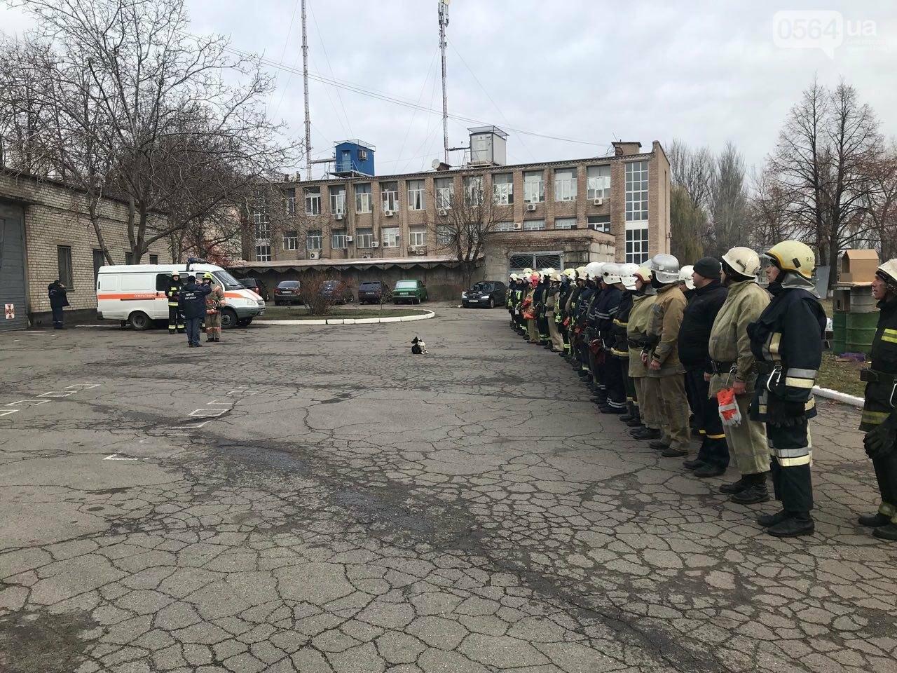Криворожские спасатели повышали оперативное мастерство на сложных пожарах, - ФОТО , фото-7