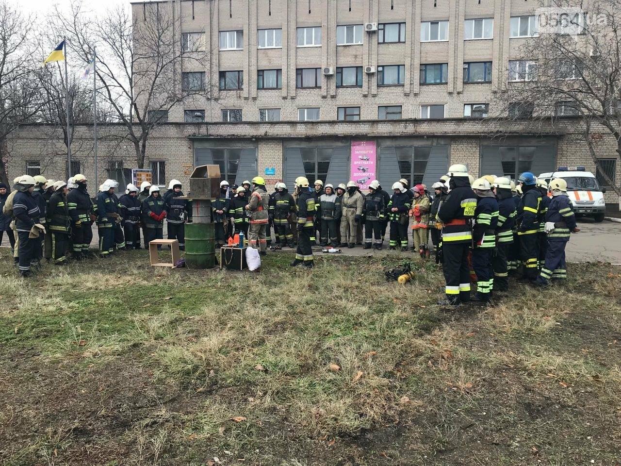 Криворожские спасатели повышали оперативное мастерство на сложных пожарах, - ФОТО , фото-9