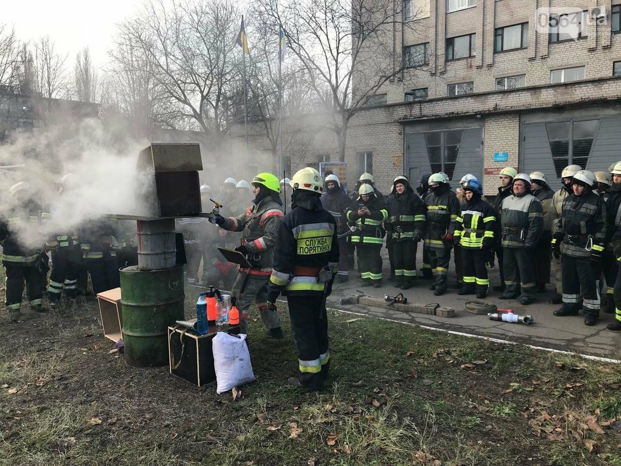 Криворожские спасатели повышали оперативное мастерство на сложных пожарах, - ФОТО , фото-10