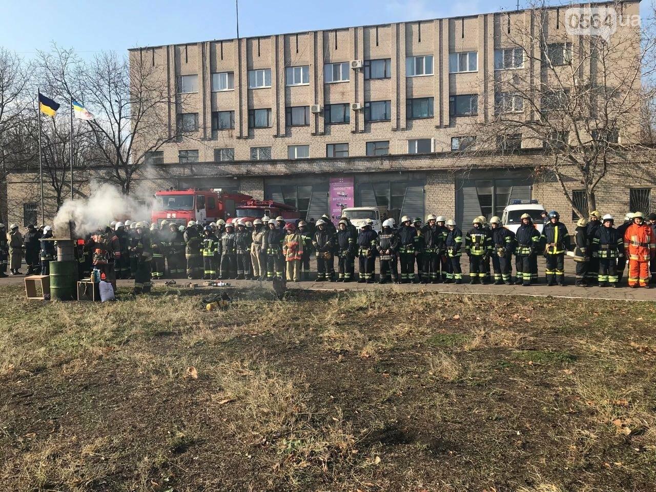 Криворожские спасатели повышали оперативное мастерство на сложных пожарах, - ФОТО , фото-8