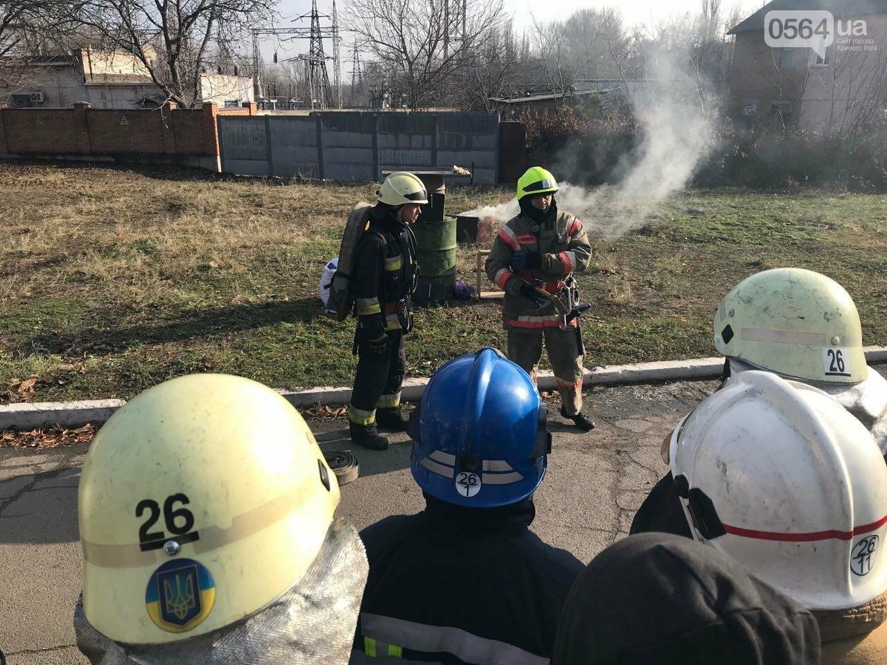 Криворожские спасатели повышали оперативное мастерство на сложных пожарах, - ФОТО , фото-2