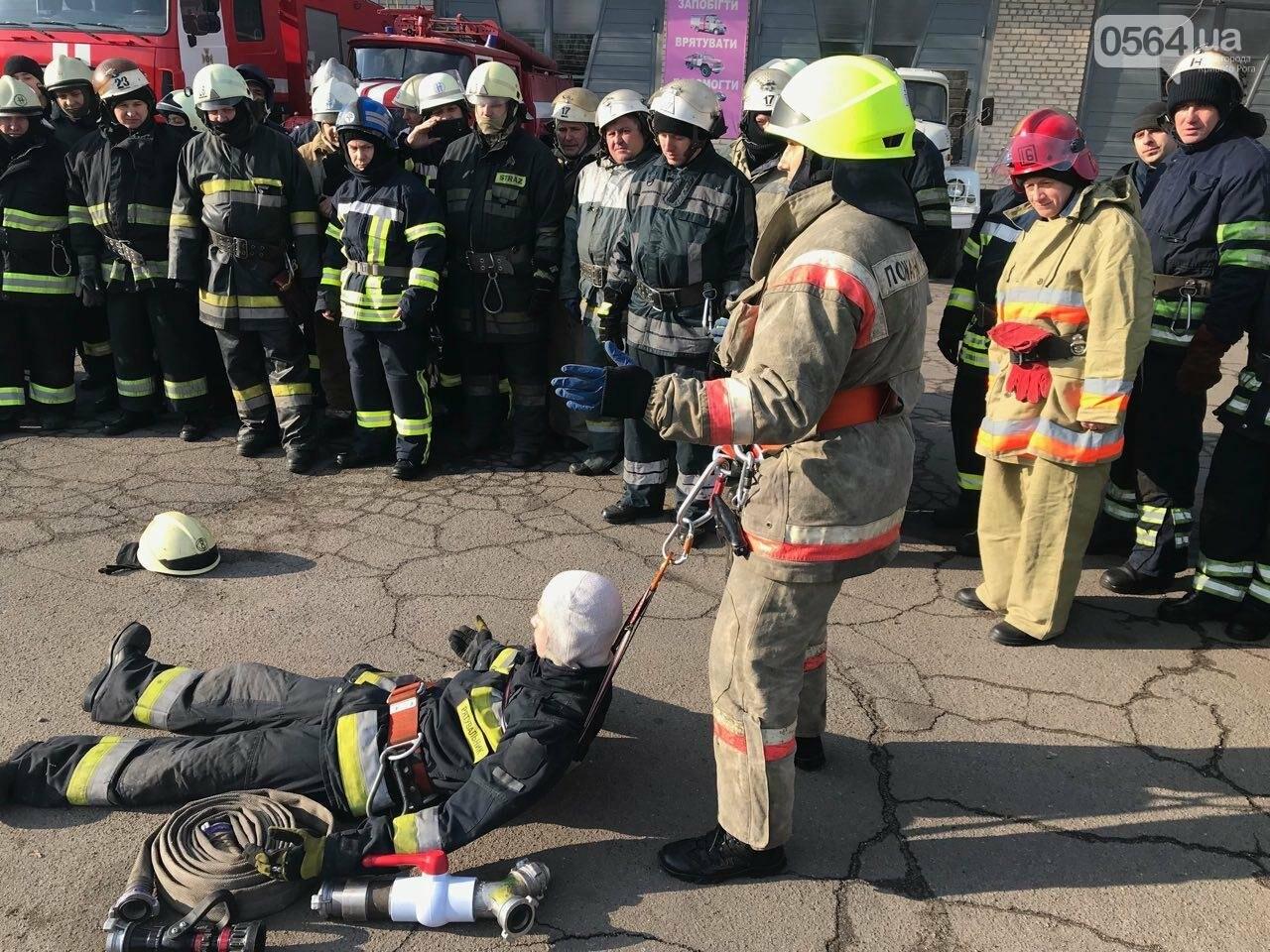 Криворожские спасатели повышали оперативное мастерство на сложных пожарах, - ФОТО , фото-1