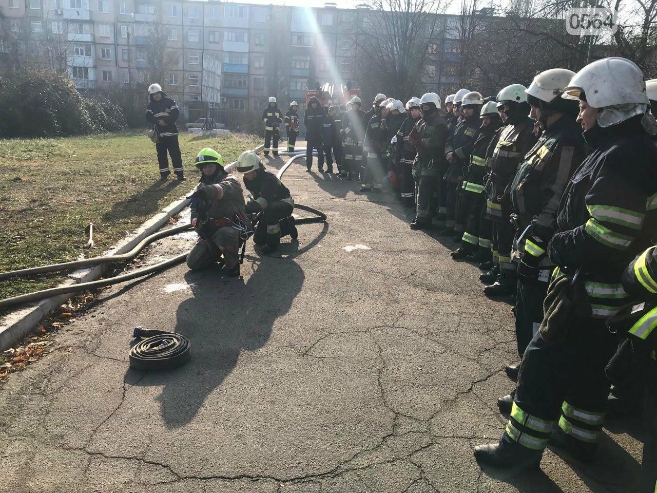 Криворожские спасатели повышали оперативное мастерство на сложных пожарах, - ФОТО , фото-4
