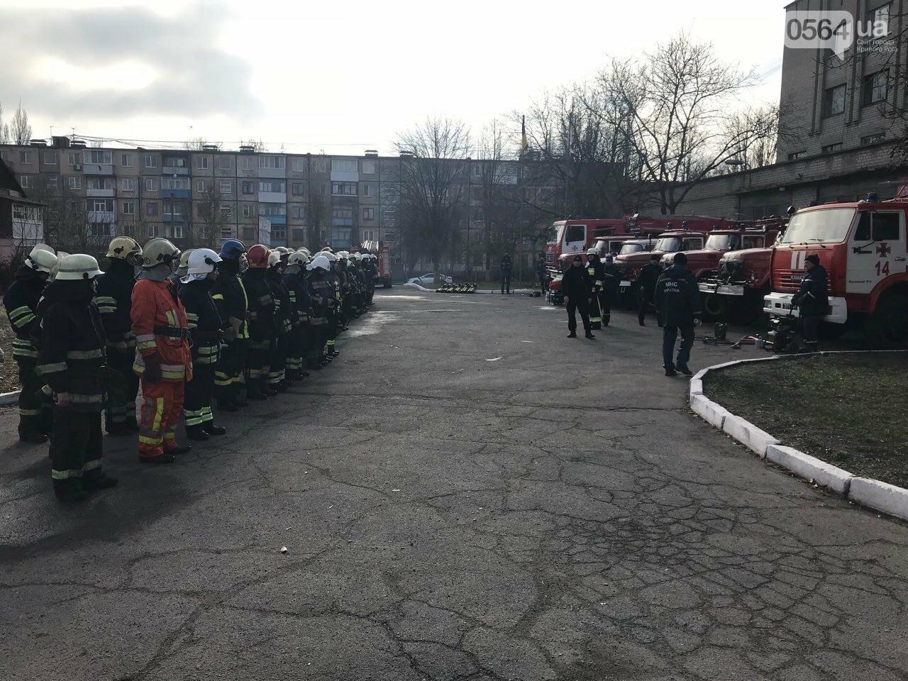 Криворожские спасатели повышали оперативное мастерство на сложных пожарах, - ФОТО , фото-3