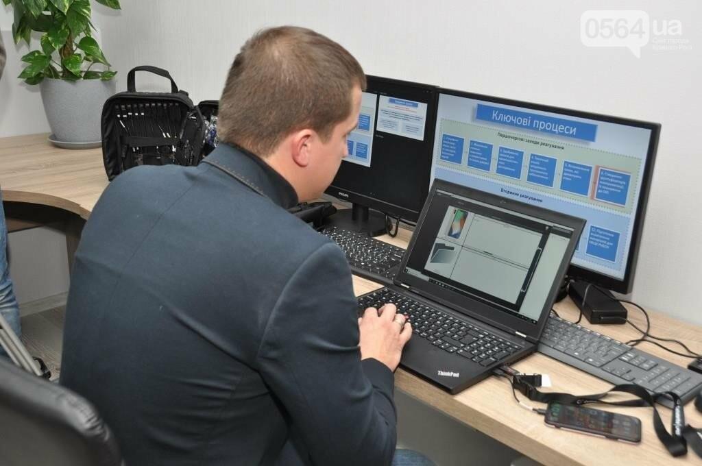 На Днепропетровщине появился первый региональный центр обеспечения кибербезопасности СБУ, - ФОТО, ВИДЕО, фото-1