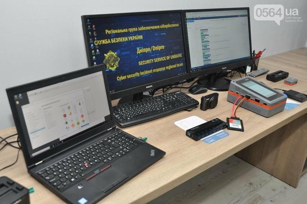 На Днепропетровщине появился первый региональный центр обеспечения кибербезопасности СБУ, - ФОТО, ВИДЕО, фото-2
