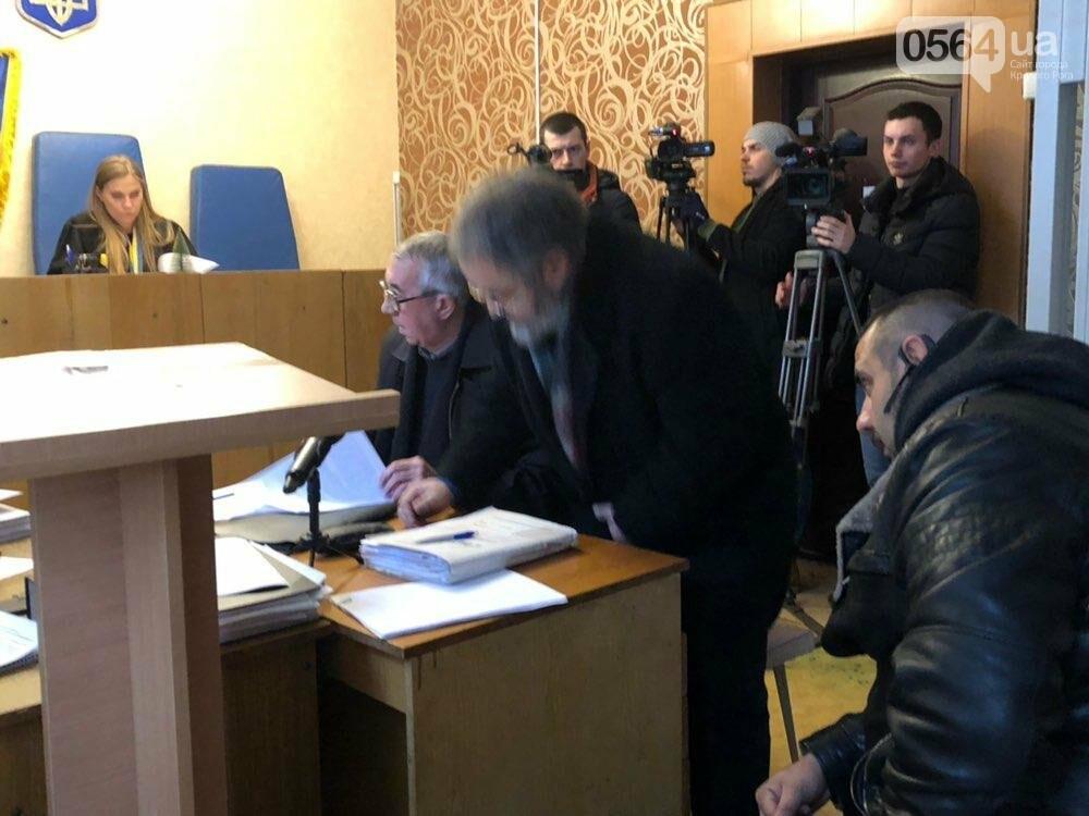 """Инструктора"", который тяжело ранил криворожского журналиста, хотят отправить в СИЗО на 2 месяца, - ФОТО , фото-6"