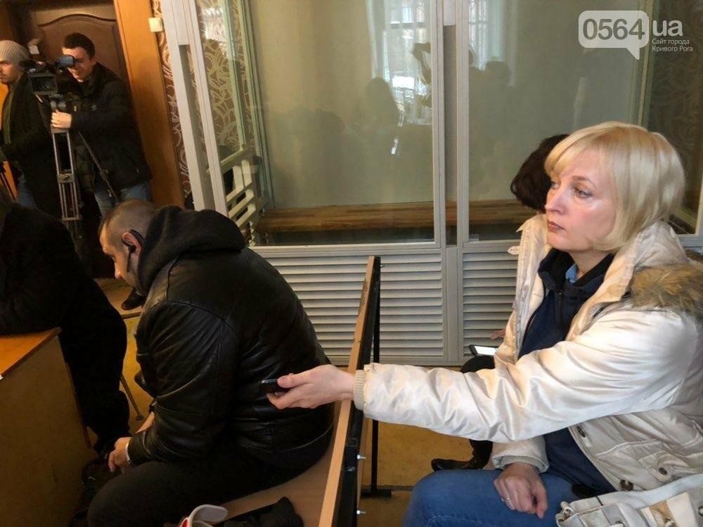 """Инструктора"", который тяжело ранил криворожского журналиста, хотят отправить в СИЗО на 2 месяца, - ФОТО , фото-4"