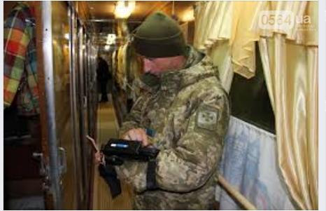 """В поезде """"Москва - Кривой Рог"""" пассажир ехал с паспортом так называемой """"ДНР"""", фото-2"""