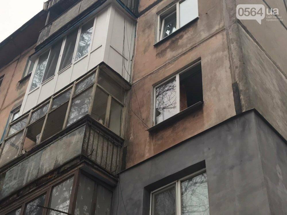 Криворожане утром всем домом тушили пожар в пустой соседской квартире, - ФОТО , фото-1