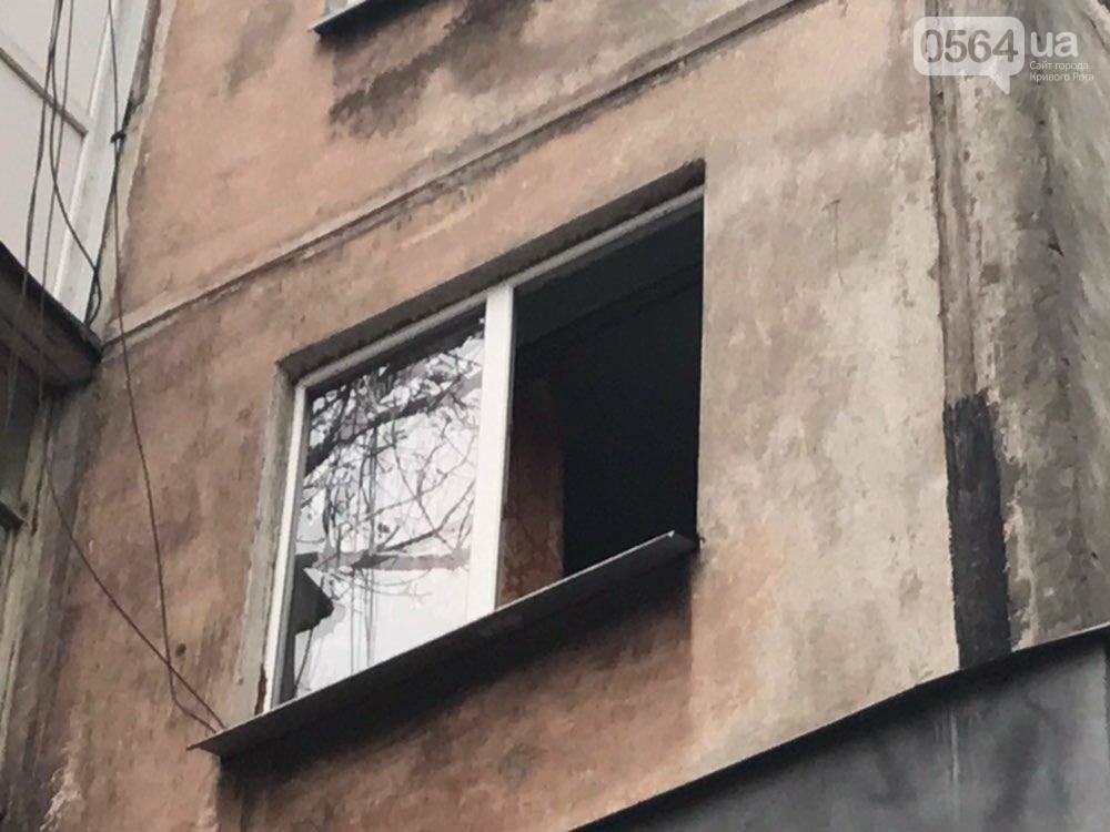 Криворожане утром всем домом тушили пожар в пустой соседской квартире, - ФОТО , фото-8