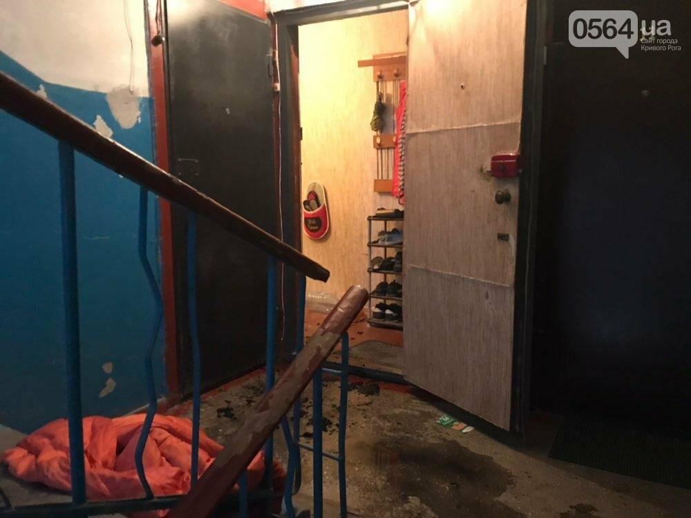 Криворожане утром всем домом тушили пожар в пустой соседской квартире, - ФОТО , фото-2