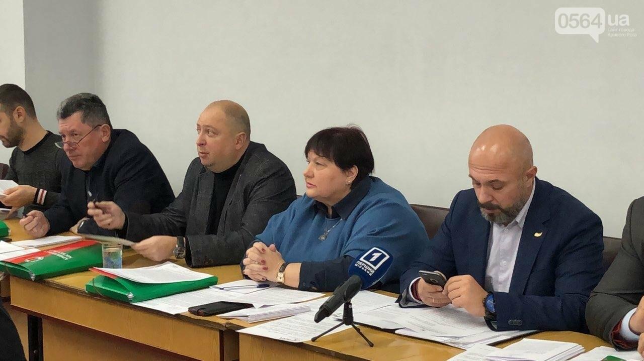 На что планируют потратить более 4 миллионов по программе развития электротранспорта в Кривом Роге , - ФОТО , фото-2