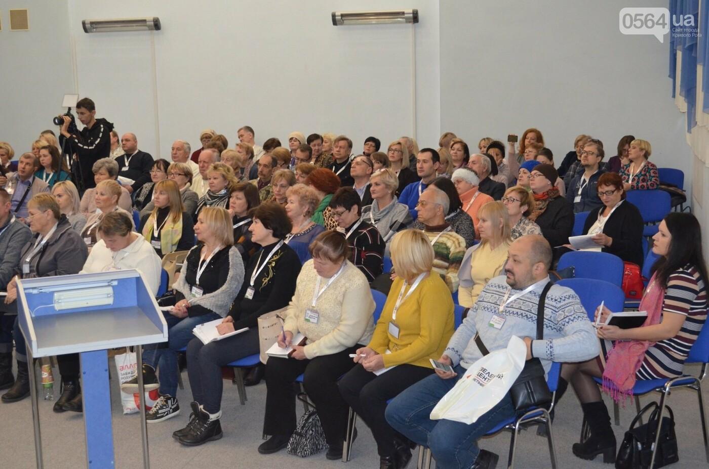 Результатом двухдневного форума ОСМД стал проект резолюции о развитии жилищного сектора на Днепропетровщине, фото-2