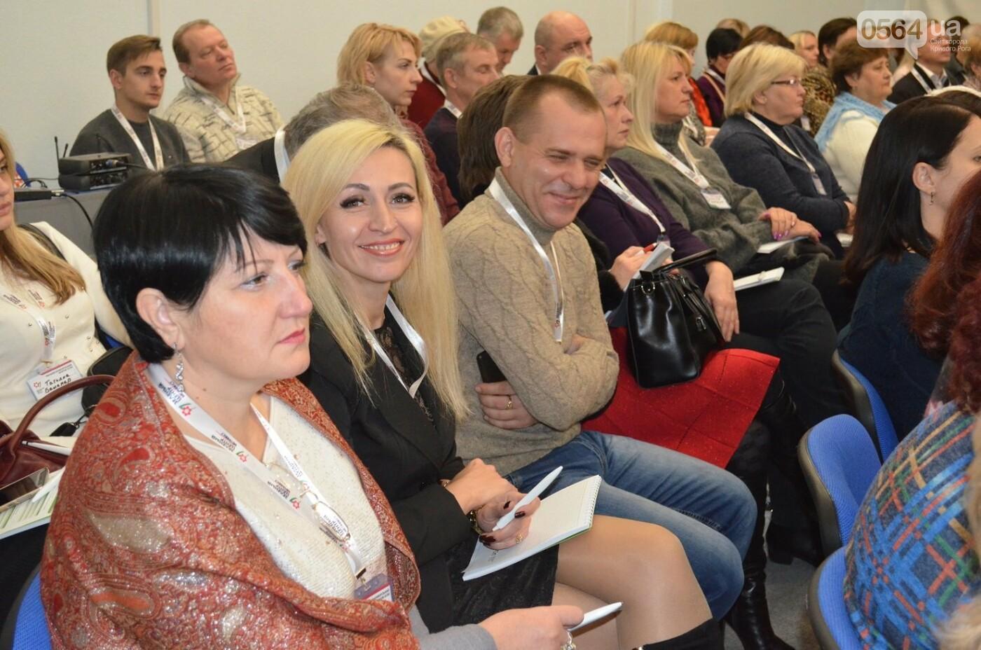 Результатом двухдневного форума ОСМД стал проект резолюции о развитии жилищного сектора на Днепропетровщине, фото-5