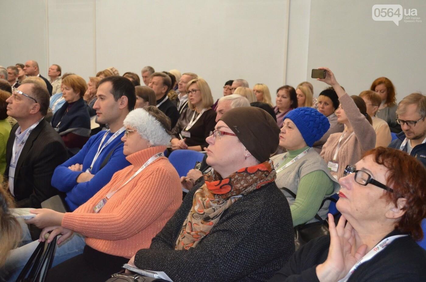 Результатом двухдневного форума ОСМД стал проект резолюции о развитии жилищного сектора на Днепропетровщине, фото-1
