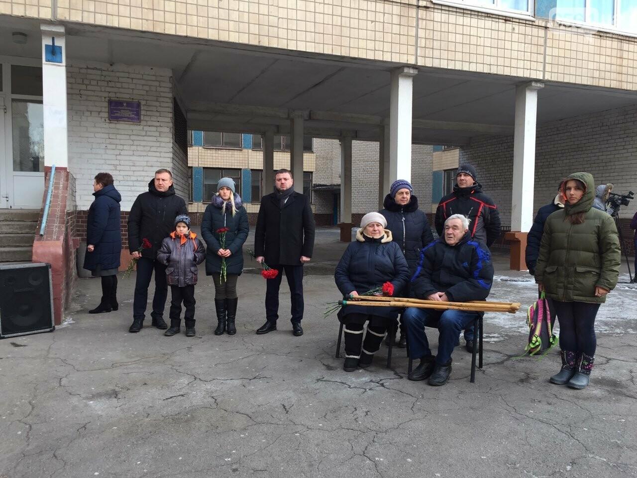 В криворожской школе открыли мемориальную доску в память о героически погибшем выпускнике - ФОТО, фото-6