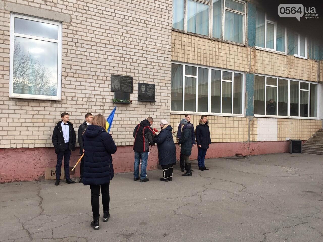 В криворожской школе открыли мемориальную доску в память о героически погибшем выпускнике - ФОТО, фото-8
