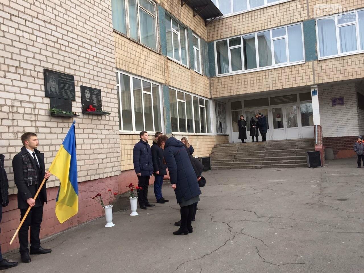 В криворожской школе открыли мемориальную доску в память о героически погибшем выпускнике - ФОТО, фото-9