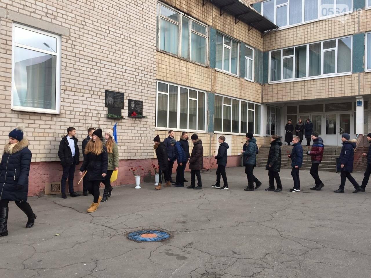 В криворожской школе открыли мемориальную доску в память о героически погибшем выпускнике - ФОТО, фото-4
