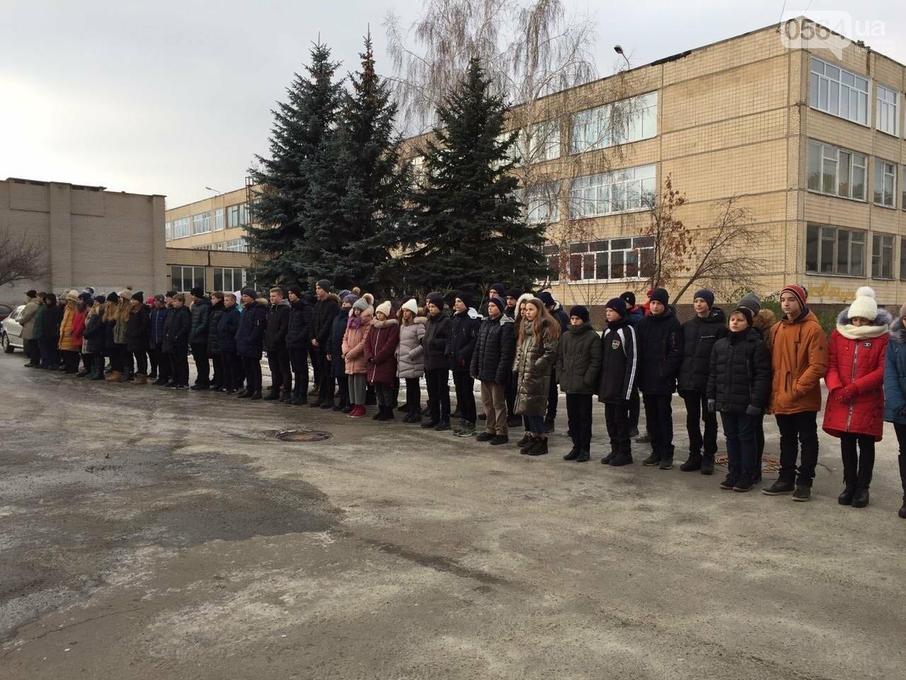 В криворожской школе открыли мемориальную доску в память о героически погибшем выпускнике - ФОТО, фото-3