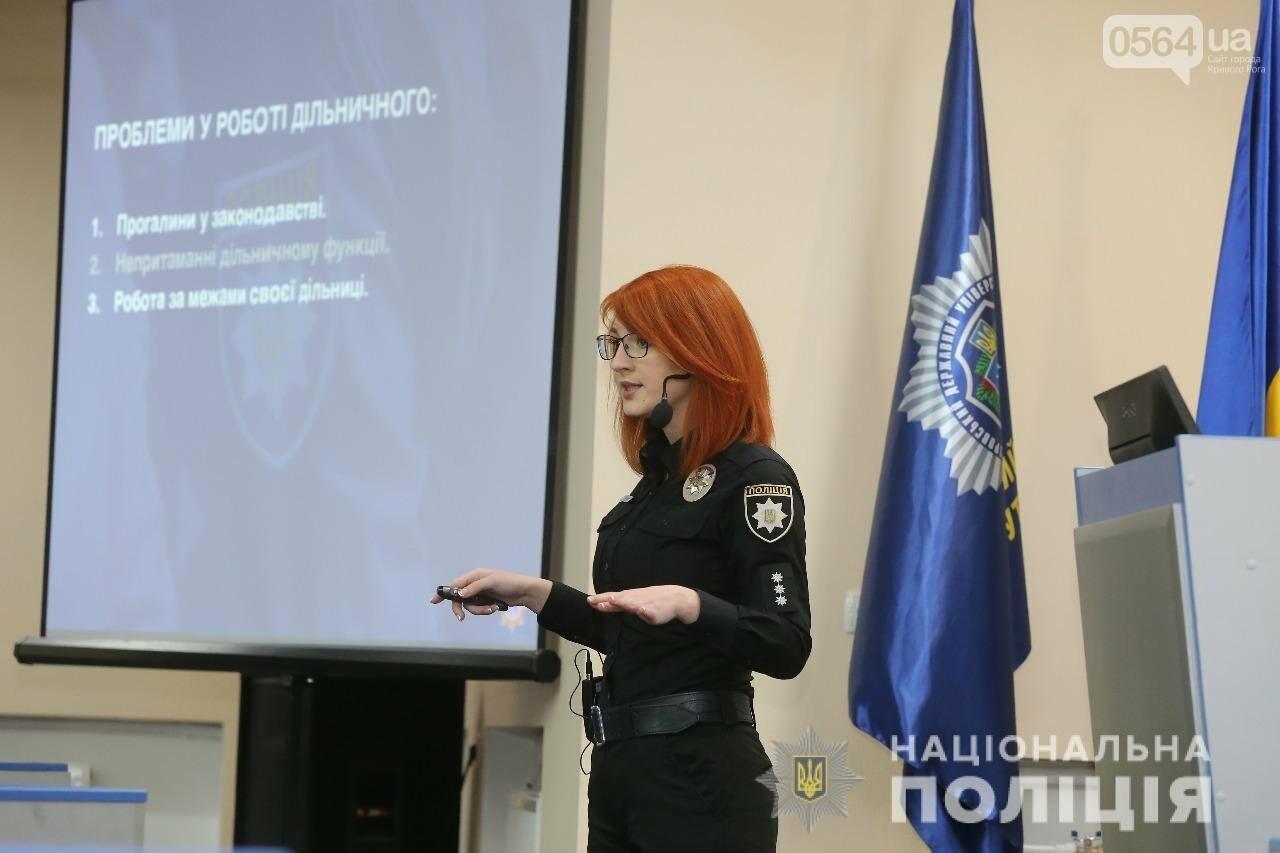 В громадах Днепропетровщины появятся шерифы, - ФОТО, ВИДЕО, фото-4