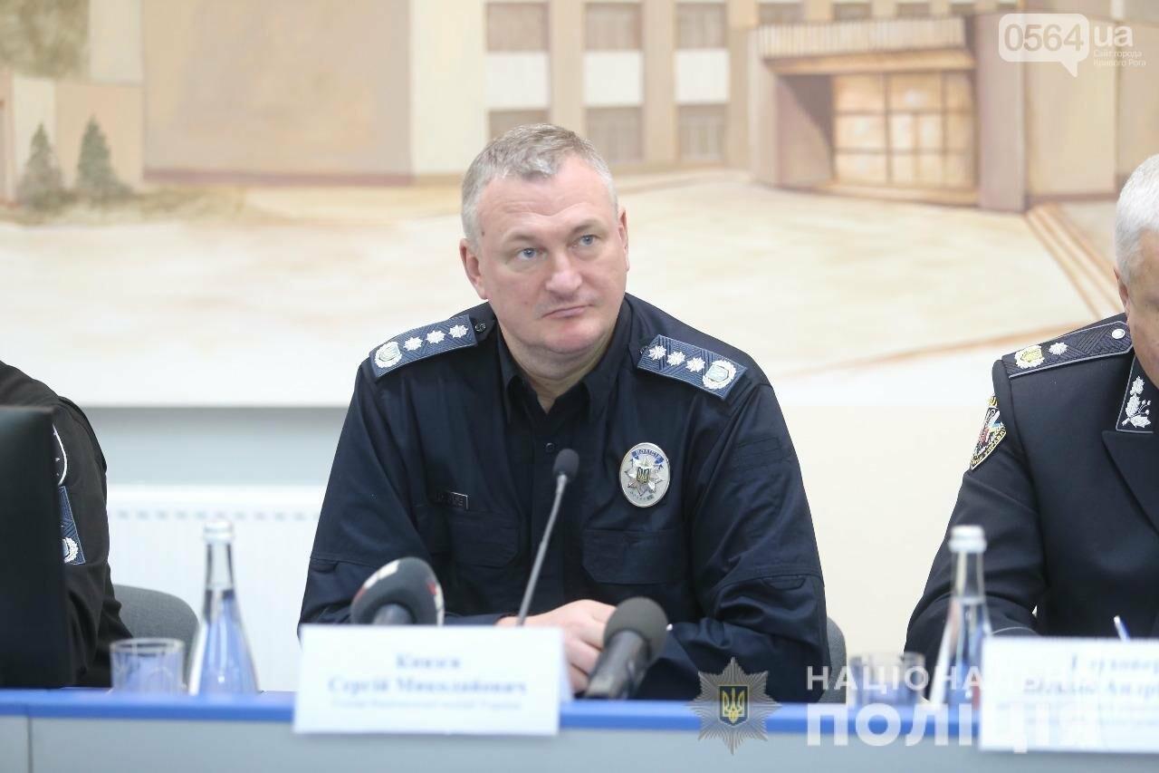В громадах Днепропетровщины появятся шерифы, - ФОТО, ВИДЕО, фото-1